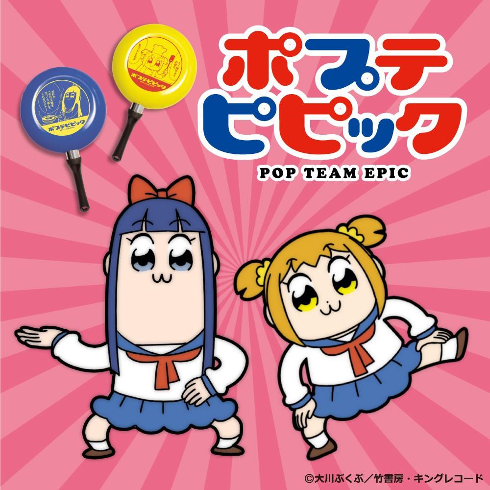 【ポプテピピック】ポプ子とピピ美のグッズが登場!